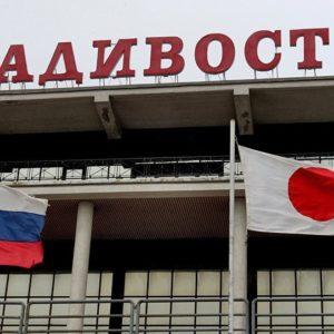 Rusia Invita A Los Inversores De Japón A Desarrollar La Acuacultura En El Lejano Oriente